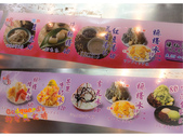 林記燒麻糬:P10.jpg