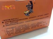 蓁古早味現烤蛋糕:2 (1).jpg