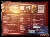 采吉軒紅豆專門店:20140725_094945633_iOS.jpg