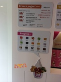Hielo永康:20140427_033910440_iOS.jpg