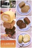 小山甜點市集:018004e850ebe61ba7e36afd16f9ca4aa645659c4e.jpg