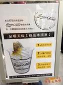 Honey Creme:017ed6d1f2cab735492330ae3dc90169c5cbc1228f.jpg