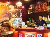 采吉軒紅豆專門店:20140725_095242757_iOS.jpg