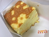 蓁古早味現烤蛋糕:IMG_3318.JPG