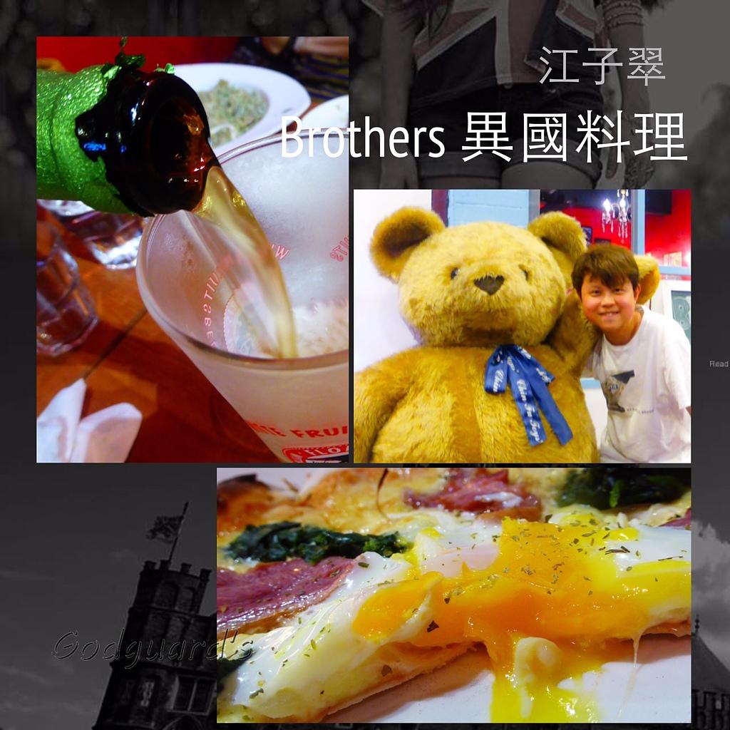 Brothers異國料理:012166cd8dd46953baa1863757bda13246420451dd.jpg