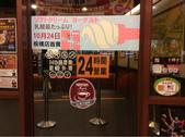 吉野家:2014-02-21 211147.JPG