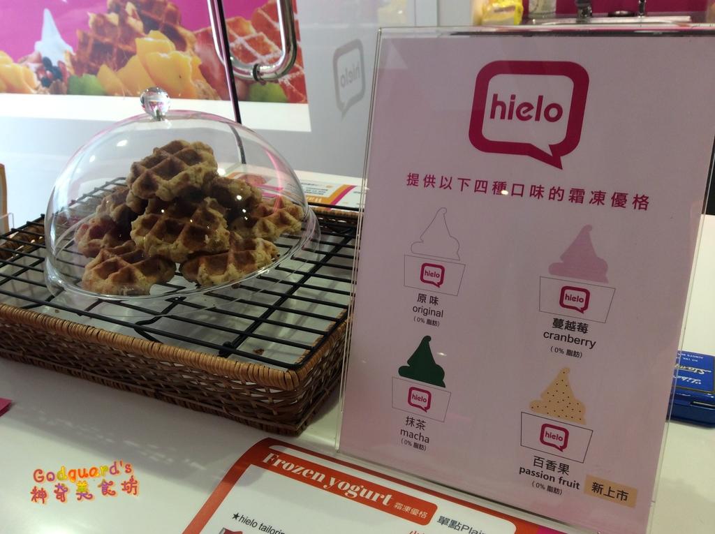 Hielo永康:20140427_034226348_iOS.jpg