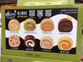 小山甜點市集:014731725089b7a418ea100e4ccdbaf2e841c2efb7.jpg
