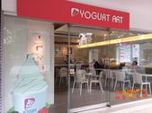 Yogurt Art:01c4c1bc4cc9ad9d55dc56e1790591ede4b5472f43.jpg
