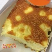 蓁古早味現烤蛋糕:IMG_3325.JPG