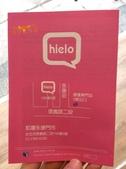 Hielo永康:20140427_034321135_iOS.jpg