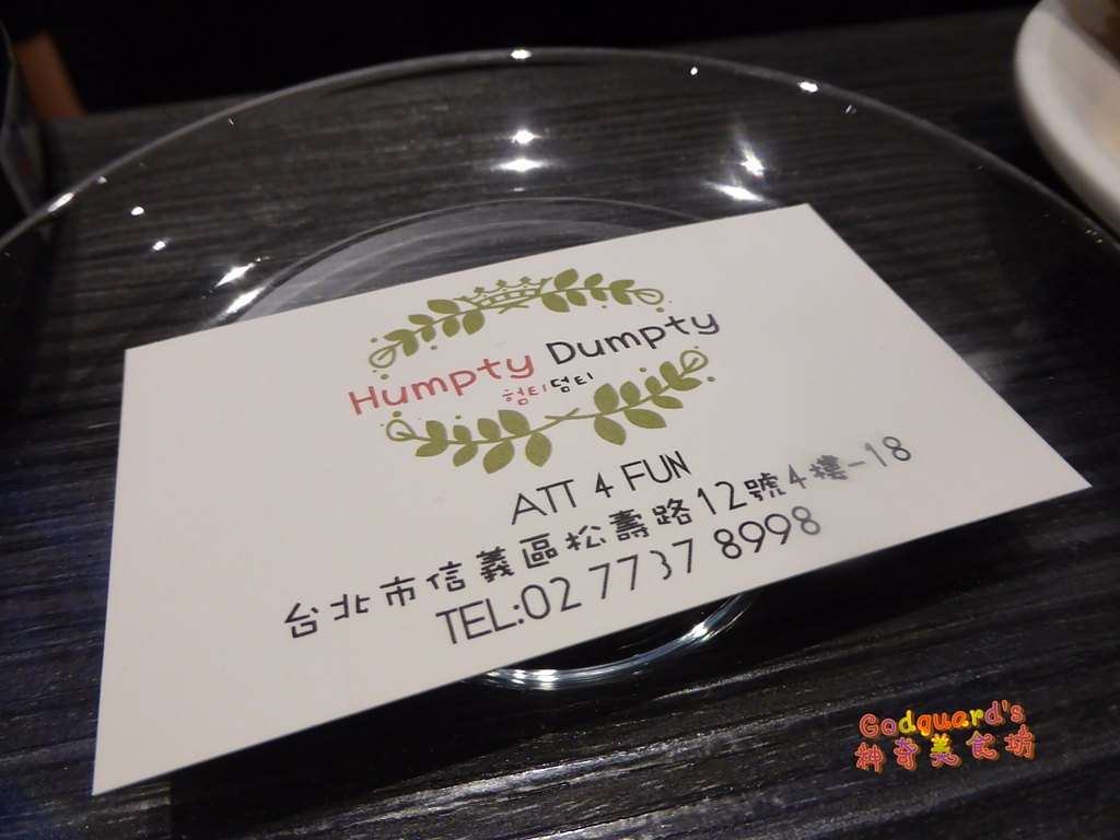 Humpty Dumpty:012cba6a22ee84fd6c6b882ac01eedd21f05841621.jpg