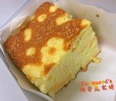 蓁古早味現烤蛋糕:IMG_3333.JPG