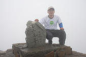 我的百岳記錄:070406-07微笑玉山行137.JPG
