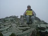 我的百岳記錄:DSCF0104.JPG