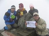 我的百岳記錄:IMG_0301.JPG