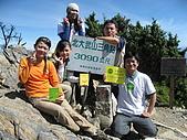 我的百岳記錄:IMG_0988.JPG