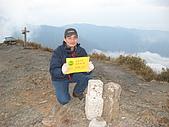 我的百岳記錄:IMG_1076.JPG