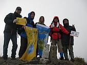 我的百岳記錄:IMG_1079.JPG