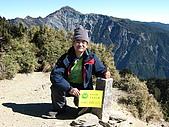 我的百岳記錄:IMG_1224.JPG