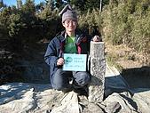 我的百岳記錄:IMG_1266.JPG