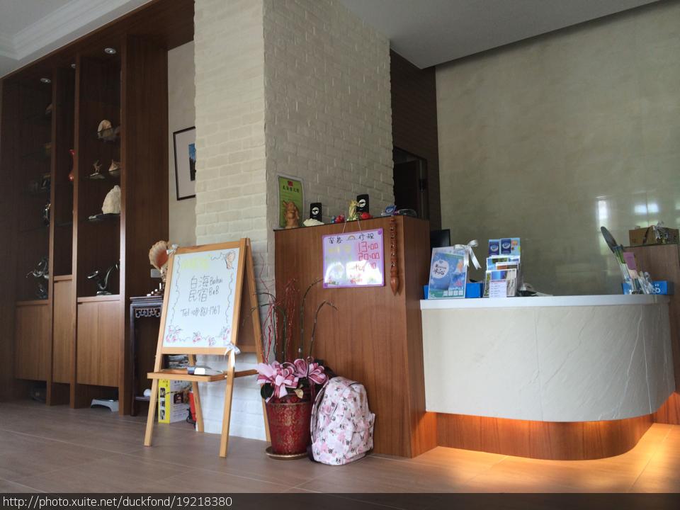 2014,甲午年中秋,再訪小琉球:2014-09-09 153224.JPG