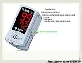 氧氣製造機/血氧機:Rossmax SB-100血氧濃度計