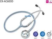 3M聽診器/Spirit聽診器:spirit鑽石型單面聽診器CK-AC603D
