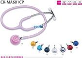 3M聽診器/Spirit聽診器:spirit專業級主治豪華幻彩*雙面*聽診器CK-MA601CP