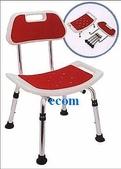 便器椅/洗澡椅/助行器:HS 4251 洗澡椅