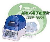 TERUMO泰爾茂電子血壓計:TERUMO電子血壓計ESP-1000隧道式