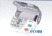OMRON電子血壓計:OMRON日製電子血壓計手臂型HEM-770A