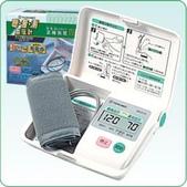 TERUMO泰爾茂電子血壓計:img_p110_02.jpg