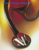 3M聽診器/Spirit聽診器:3M心臟科精密型聽診器*2160*