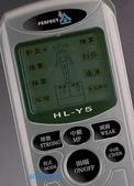 中頻機/低週波治療器/電療器:HL-Y5-1.JPG