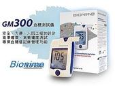 血糖機:Rightest瑞特血糖機GM-300/華廣科技