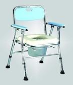 便器椅/洗澡椅/助行器:JCS-202日式鋁合金收合便器椅
