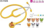 3M聽診器/Spirit聽診器:spirit兒童聽診器*可愛造型*CK-F606