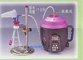 中頻機/低週波治療器/電療器:蒸氣熱敷壷898型