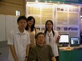 8/25數位學習世貿展:1431281968.jpg