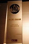 95年飛鷹人得獎事蹟 繽紛照片:e時代行銷王飛鷹人超級任務.JPG
