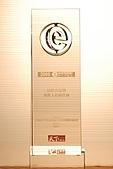 95年飛鷹人得獎事蹟 繽紛照片:e時代行銷王飛鷹人超級任務4.JPG