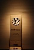 95年飛鷹人得獎事蹟 繽紛照片:e時代行銷王飛鷹人超級任務6.JPG