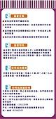 efly飛鷹人簡介 中華民國輔助科技促進職業重建協會:沿革2.jpg