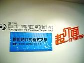 2008休閒小品:DSC00033.JPG