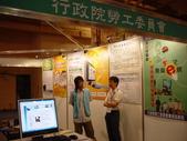 8/25數位學習世貿展:1431281958.jpg
