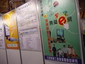 8/25數位學習世貿展:1431281961.jpg