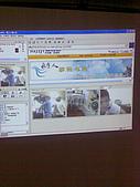 飛鷹人超級任務首次記者會 95-08-22:視訊會議跟現場來賓打聲招呼吧!