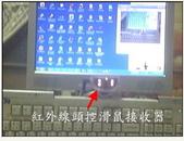 希望鷹發哥的最高機密大公開:1943634736.jpg