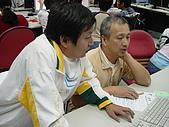 無礙E網系列-北部示範教學:助教3